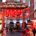 China party theme - thumbnail image