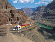 Helicopter Ride party theme - thumbnail image