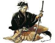 Samurai party theme - thumbnail image